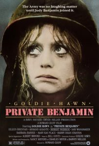 Private Benjamin  เบนจามินส่วนตัว