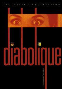 Diabolique (Les Diaboliques)  อุบาทว์จิต วิปริตฆาตกรรม