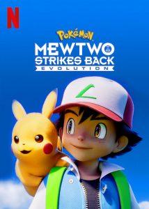 Pokémon: Mewtwo Strikes Back – Evolution  โปเกมอน เดอะมูฟวี่ ตอน ความแค้นของมิวทู อีโวลูชัน