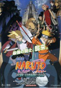 Naruto The Movie 2 ศึกครั้งใหญ่! ผจญนครปีศาจใต้พิภพ
