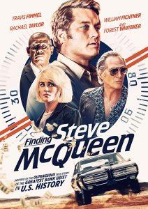 Finding Steve McQueen  ปฏิบัติการตามหา สตีฟ แมคควีน
