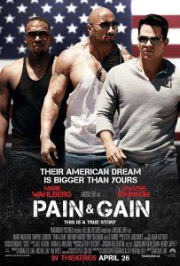Pain and Gain ไม่เจ็บ ไม่รวย