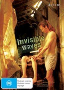 Invisible Waves  คำพิพากษาของมหาสมุทร