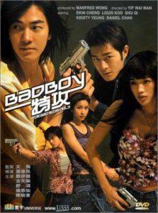 Bad Boy (Bad boy dak gung)  คู่เลว