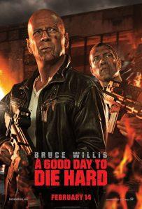 A Good Day to Die Hard  วันดีมหาวินาศ คนอึดตายยาก ภาค 5