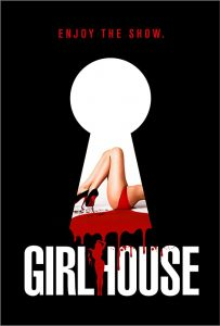 GirlHouse  เกิร์ลเฮ้าส์