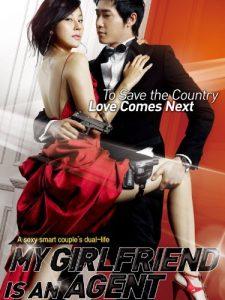 My Girlfriend Is an Agent แฟนผมเป็นสายลับ