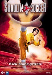 Shaolin Soccer  นักเตะเสี้ยวลิ้มยี่