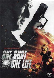 True Justice One Shot, One Life  ปฏิบัติการฆ่าไร้เงา