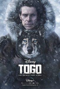 Togo  หมาป่า โตโก