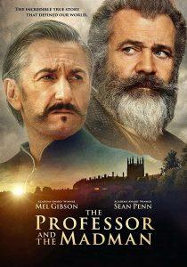 The Professor and the Madman  ศาสตราจารย์และคนบ้า
