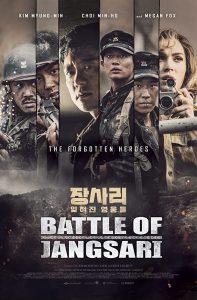 The Battle of Jangsari  การต่อสู้ของ แจง ซารี่