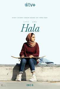 Hala  ฮาลา