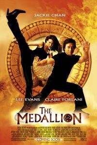 The Medallion  ฟัดอมตะ