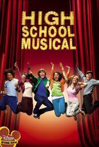 High School Musical 1 มือถือไมค์หัวใจปิ๊งรัก 1
