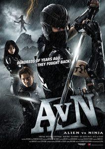 Alien vs Ninja  สงคราม เอเลี่ยน ถล่มนินจา