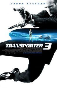 Transporter 3  ทรานสปอร์ตเตอร์ ภาค 3 เพชฌฆาต สัญชาติเทอร์โบ