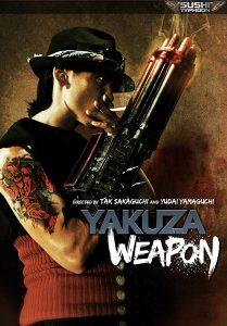 Yakuza Weapon  ยากูซ่า ฝังแค้นแขนปืนกล