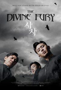 The Divine Fury  มือนรกพระเจ้าคลั่ง