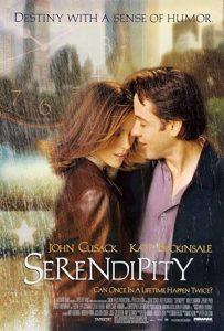 Serendipity กว่าจะค้นเจอ ขอมีเธอสุดหัวใจ