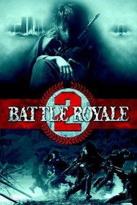 Battle Royale II  เกมนรก สถาบันพันธุ์โหด 2