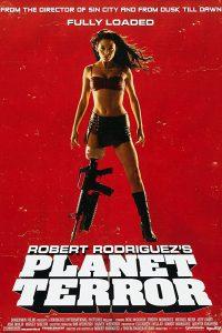 Planet Terror  โคโยตี้ แข้งปืนกล