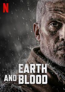 Earth and Blood  เลือดและปฐพี