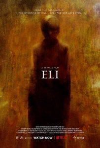 Eli  อีไล จิตต้องขัง