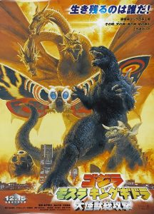 Godzilla Mothra and King Ghidorah Giant Monsters All-Out Attack  ศึกสัตว์ประหลาด ถล่ม ก็อตซิลล่า คิงกิโดร่า