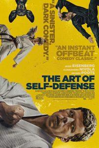 The Art of Self-Defense  ยอดวิชาคาราเต้สุดป่วง
