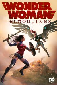 Wonder Woman Bloodlines  วันเดอร์ วูแมน บลัดไลน์
