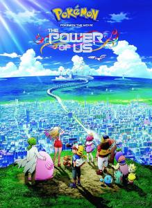 Pokemon Movie 21 The Power of Us  โปเกมอน เดอะ มูฟวี เรื่องราวแห่งผองเรา