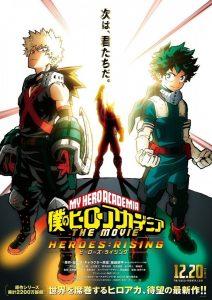 My Hero Academia Heroes Rising  วีรบุรุษกู้โลก