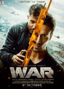 War  วอร์