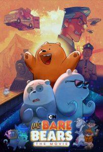 We Bare Bears The Movie  วี แบร์ แบร์ เดอะมูฟวี่
