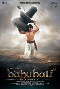 Baahubali: The Beginning  เปิดตำนานบาฮูบาลี
