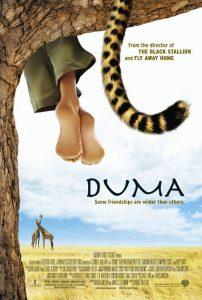 Duma  ดูม่าร์