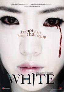 White The Melody of the Curse  เพลงคำสาปหลอน