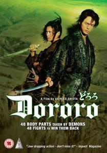 Dororo  ดาบล่าพญามาร โดโรโระ