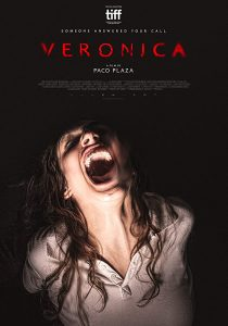 Veronica  เวโรนิก้า