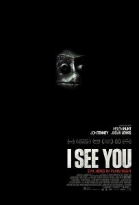 I See You  แอบซ่อน จ้อง ผวา
