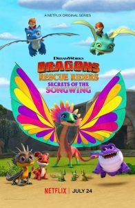 Dragons Rescue Riders Secrets of the Songwing  ทีมมังกรผู้พิทักษ์ ความลับของพญาเสียงทอง