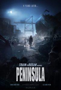 Train to Busan 2 (Peninsula)  ฝ่านรกซอมบี้คลั่ง 2