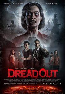 DreadOut  เกมท้าวิญญาณ