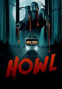 Howl  เสียงหอนมรณะ