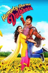 Humpty Sharma Ki Dulhania  เจ้าสาววุ่นวายของนายฮัมพ์ตี้ ชาร์มา
