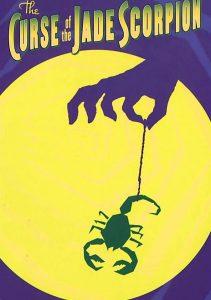 The Curse of the Jade Scorpion  คำสาปของแมงป่องหยก
