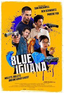 Blue Iguana  บลู อิกัวน่า