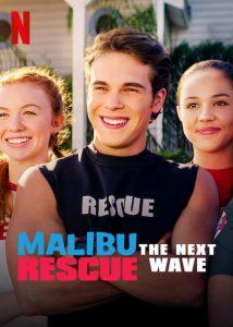 Malibu Rescue The Next Wave  ทีมกู้ภัยมาลิบู คลื่นลูกใหม่