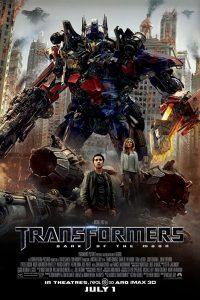 Transformers 3: Dark of the Moon  ทรานส์ฟอร์มเมอร์ส 3 ดาร์ค ออฟ เดอะ มูน